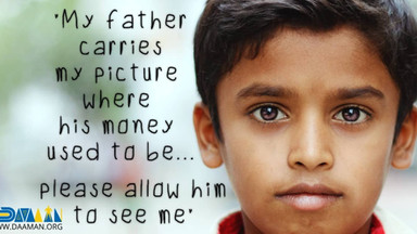 A Man can have many children, but a Child can only have one Father! Allow the Child, his Father.