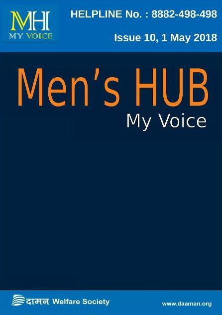 Men's Hub Issue Tenth