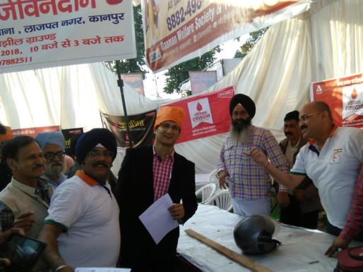 Daaman participated in Guru Nanak Jayanti celebrations