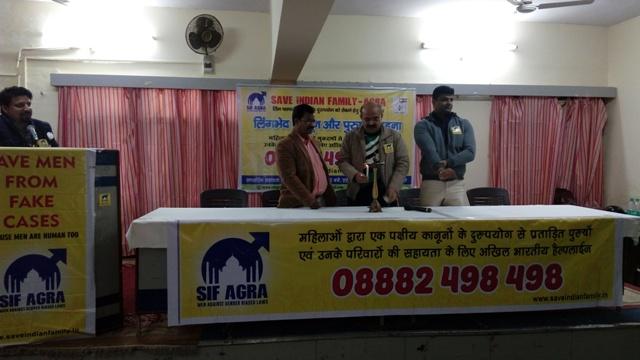 Inauguration of seminar