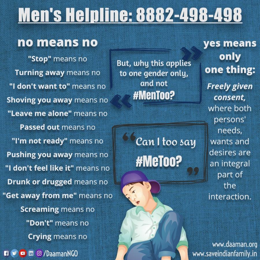 'No means No' for Boys and #MenToo