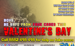 Be cautious this Valentine's Day