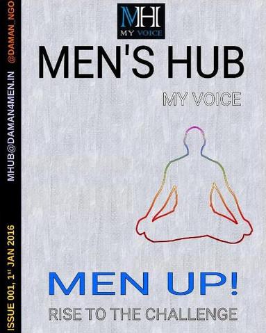 Men's Hub (issue 1st)