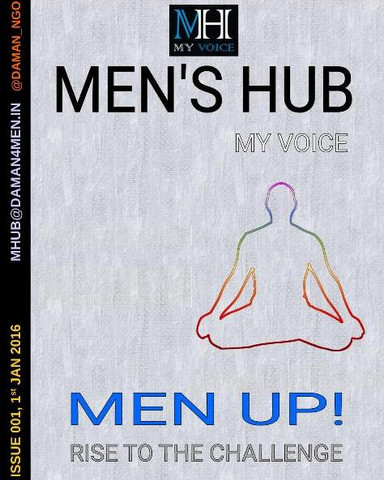 Men's Hub (issue 1st)