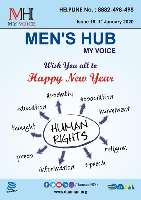 Men's Hub Issue Sixteenth