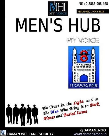 Men's Hub (issue 4th)