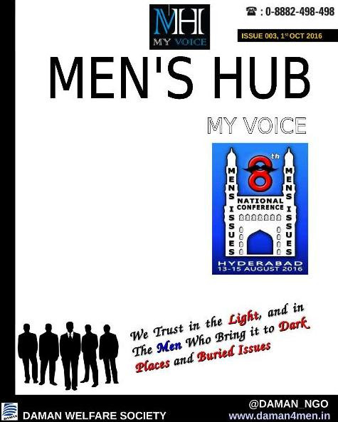Men's Hub Issue Four