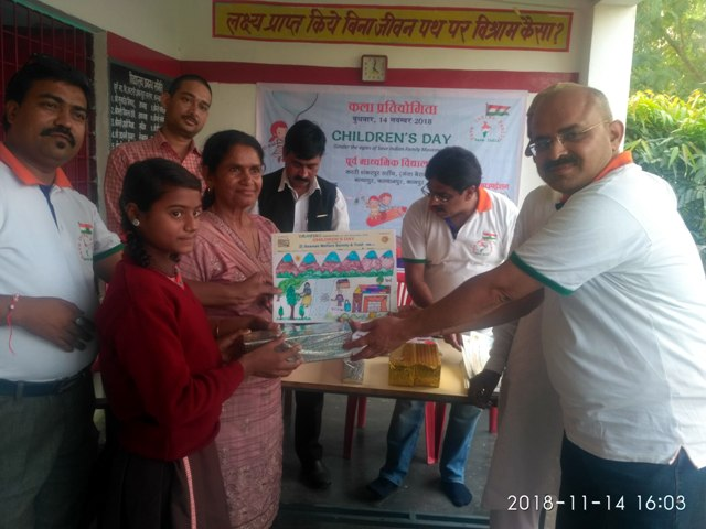Children being awarded