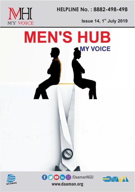 Men's Hub Issue Twelfth