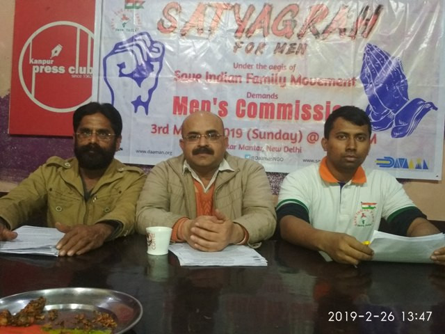 Satyagrah for Men – National protest for Men's Commission