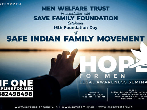 #HopeForMen - Legal Awareness Seminar by Save Indian Family Movement