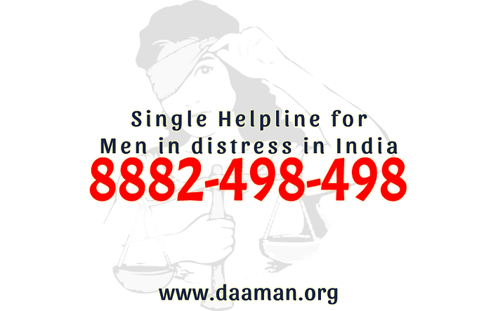 No relief to petitioner in DV act acse if domestic violence is not proved