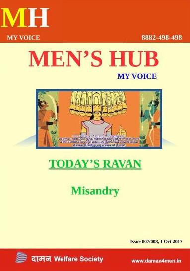 Men's Hub (issue 8th)