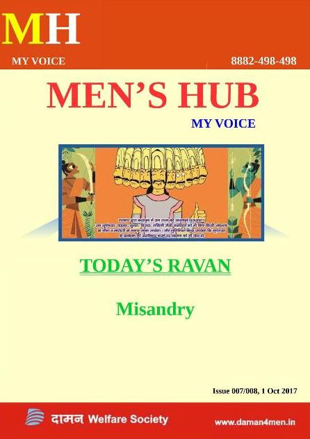 Men's Hub Issue Ninth