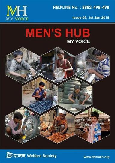 Men's Hub (issue 9th)