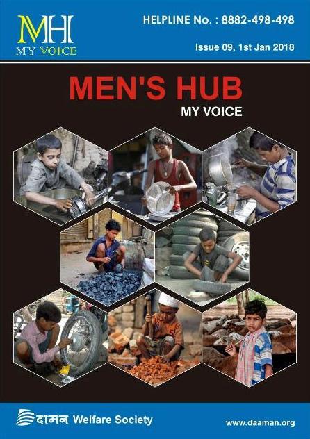 Men's Hub Issue Ninth