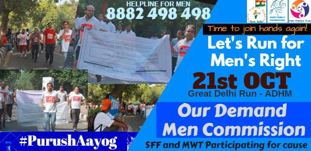 Volunteers of SFF & MWT, the Delhi chapters of the Save Indian Family Movement would be participating in the upcoming Airtel Delhi Half Marathon on 21 October 2018