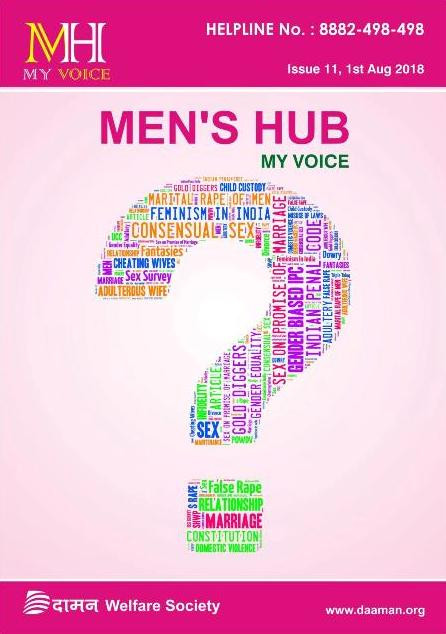 Men's Hub Issue Tenth