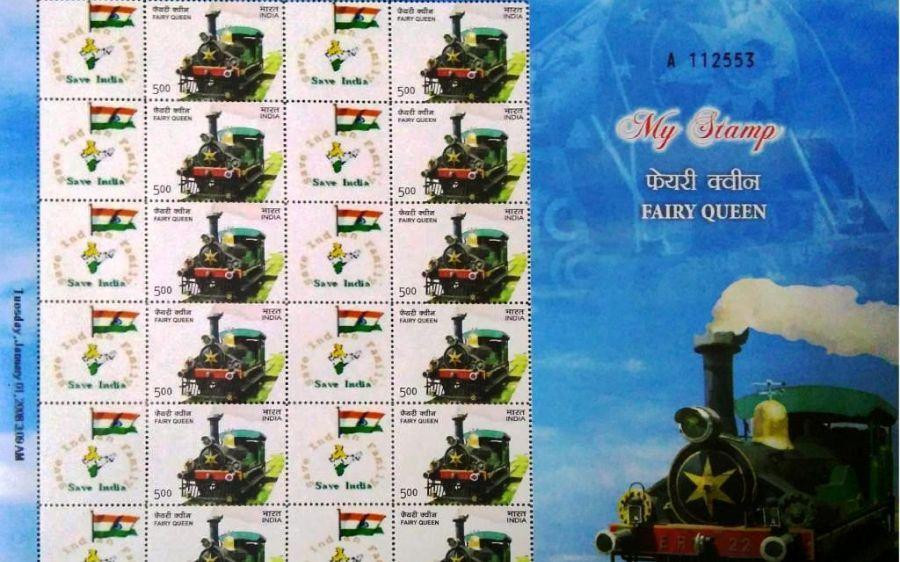 First Ever Postal Stamp on Men's Rights Organization in India