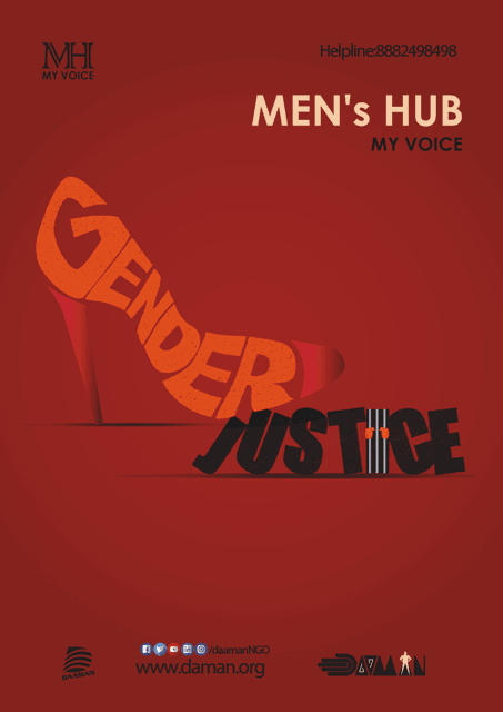 Men's Hub Issue Seventeenth