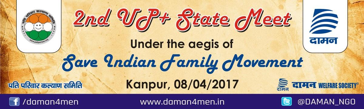 Second UP+ State Meet