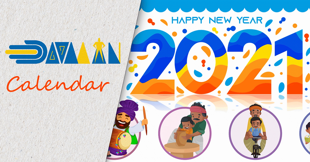 Daaman Calendar 2021