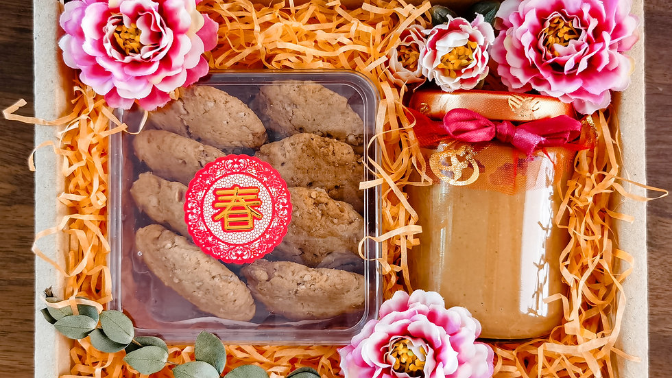 Huat Chocbrary Mini Gift Box 迷你新年礼盒