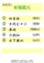 today kura1202hp.jpg