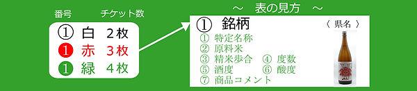 menu2019 guide.jpg