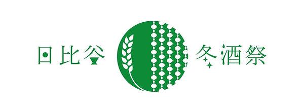 fuyusake logo g2_edited.jpg