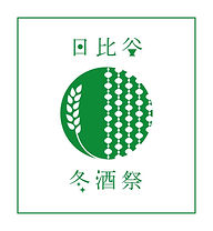 fuyusake logo g1.jpg