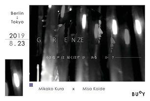 GRENZE Flyer1
