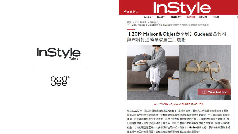 InStyle Taiwan