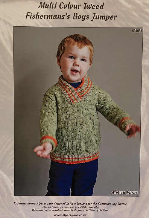Multi-Colour Tweed Fisherman's Boys Jumper - Alpaca Yarns 1213