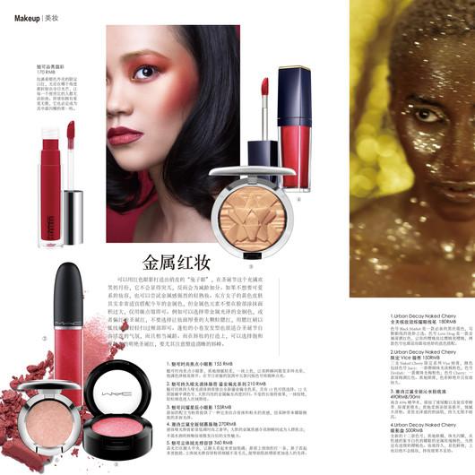 Mode Magazine