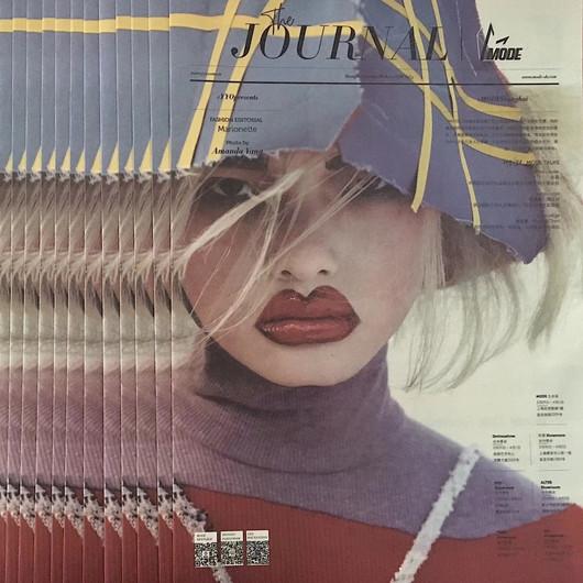 The Journal Shanghai Fashion Week