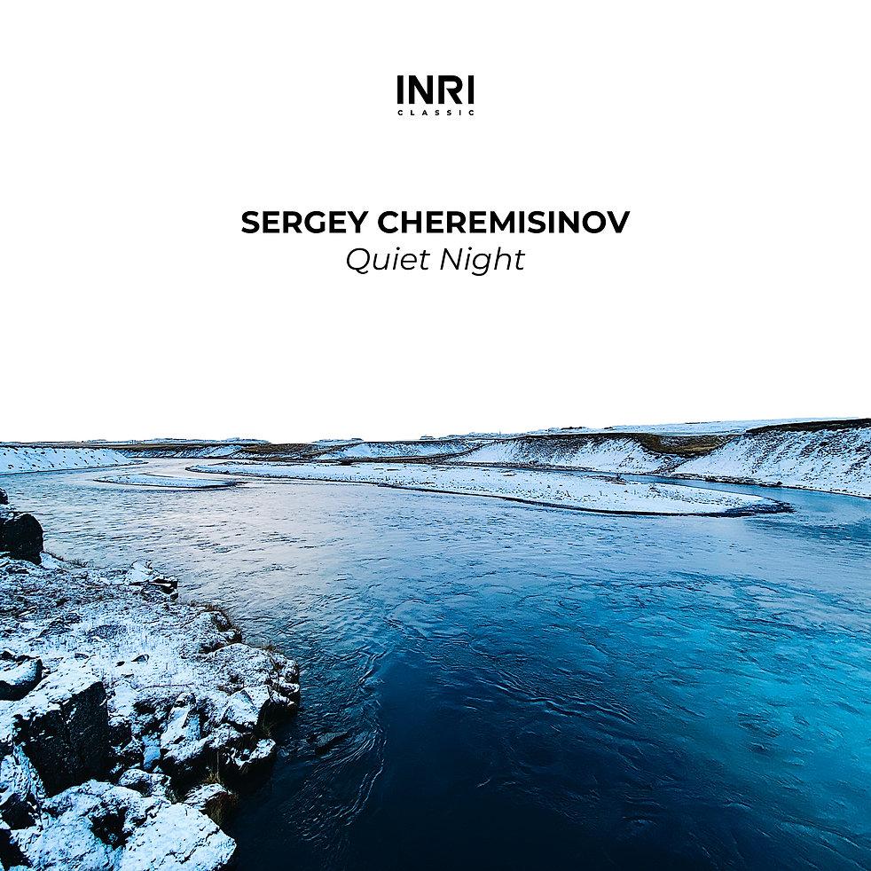 5 Sergey Cheremisinov - quiet night.jpg