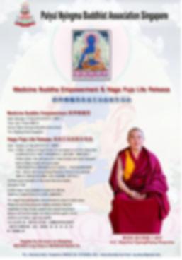 Medicine Buddha empowerment.jpeg