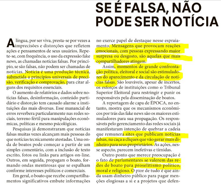 FakeNews TODOcuidadoePouco NAOCUSTAREFORCAR