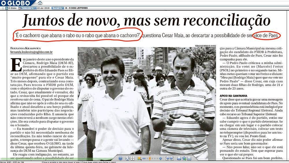 EduardoPaes CesarMaia GovernodoRIo.png