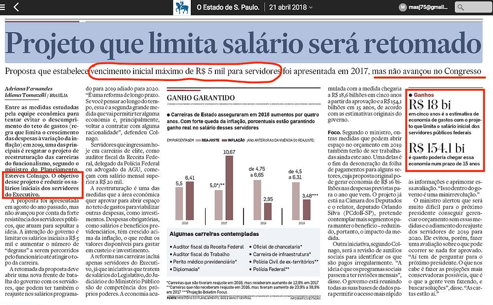 Limite salario funcionalismo publico.png
