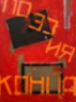 FullSizeRender-02-07-19-02-45-1.jpg