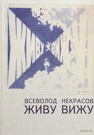 image-23-11-15-01-43.jpeg