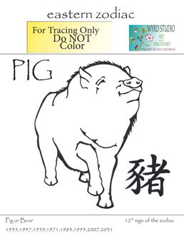 Year of the Pig tracer