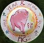 Year of the Pig sq.jpg