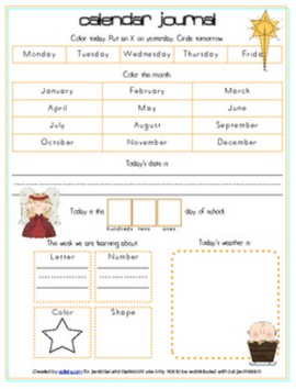Christmas/Nativity Calendar/Circle Time Journal Sheet