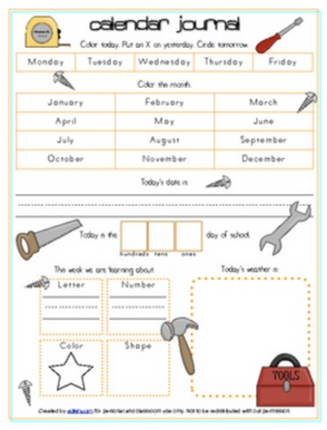 Construction or Tools Calendar/Circle Time Journal Sheet