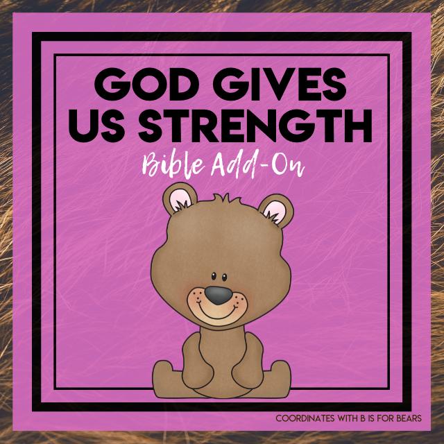 God Gives Us Strength