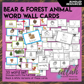 Bear and Forest Vocabulary Word Wall Cards (set of 33) - BUNDLE -Version#1