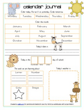 Zoo Calendar/Circle Time Journal Sheet